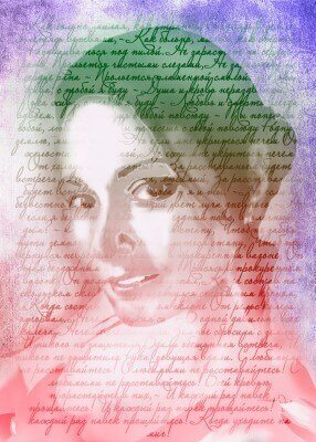 Портрет из слов