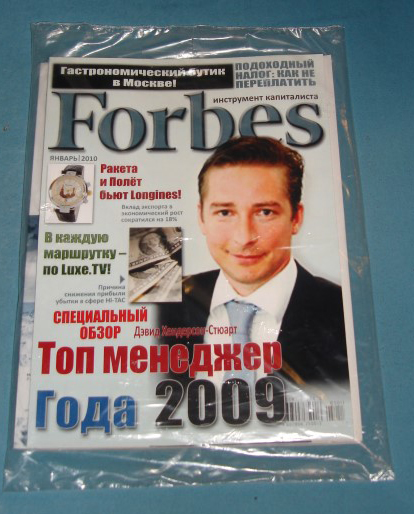 Коллаж в журнал Forbes