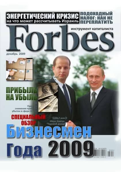 фотомонтаж фото в обложку журнала