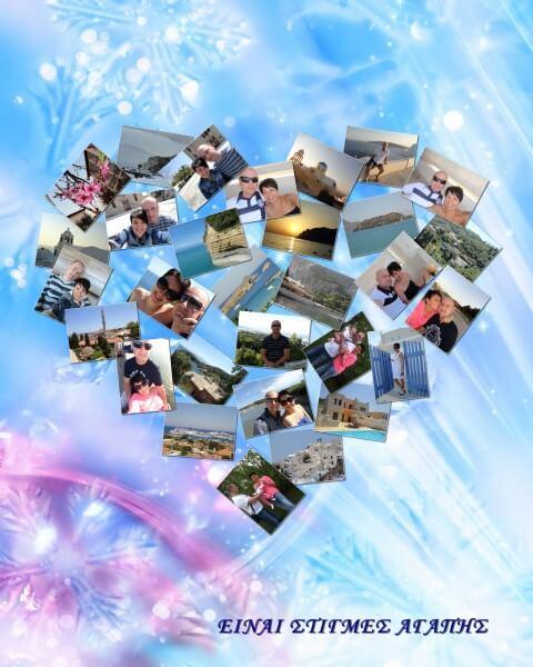 Сердце из фоток