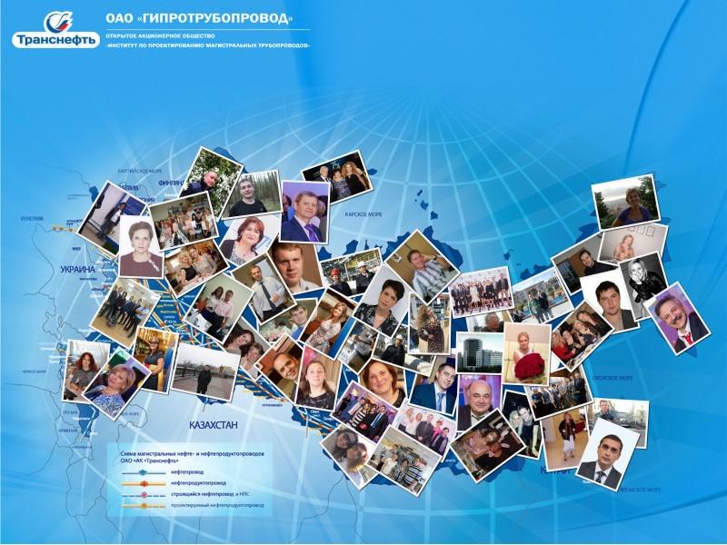 Коллаж в виде карты России