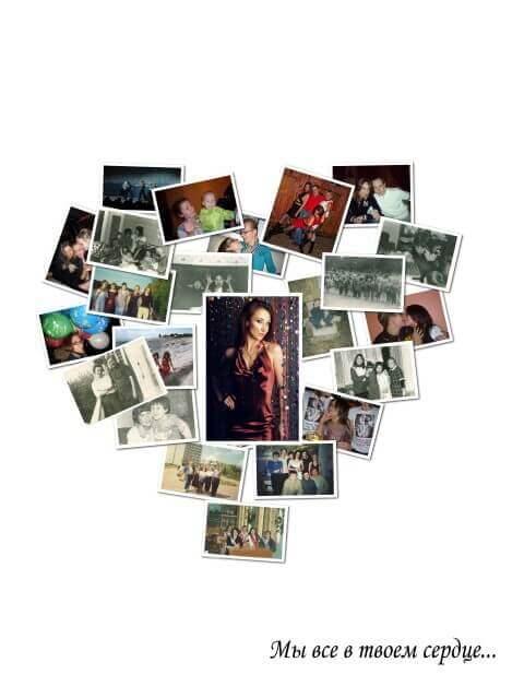 Коллаж из фотографий сердце с центральным фото